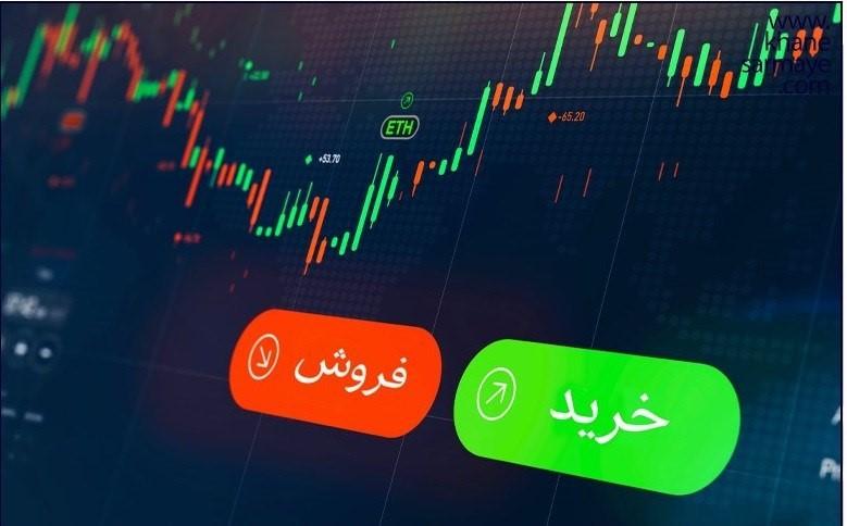 برای خرید بهترین سهام بورس باید به چه نکاتی توجه کنیم؟
