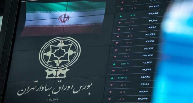 تحریم بورس تهران