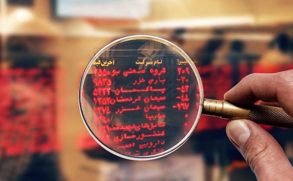 آشنایی با فرابورس ایران و مزایای آن